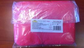 unidec_pink.jpg