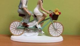 biciklis_n__szp__r.jpg
