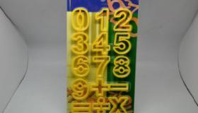 m90672.jpg