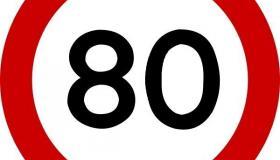80.jpg